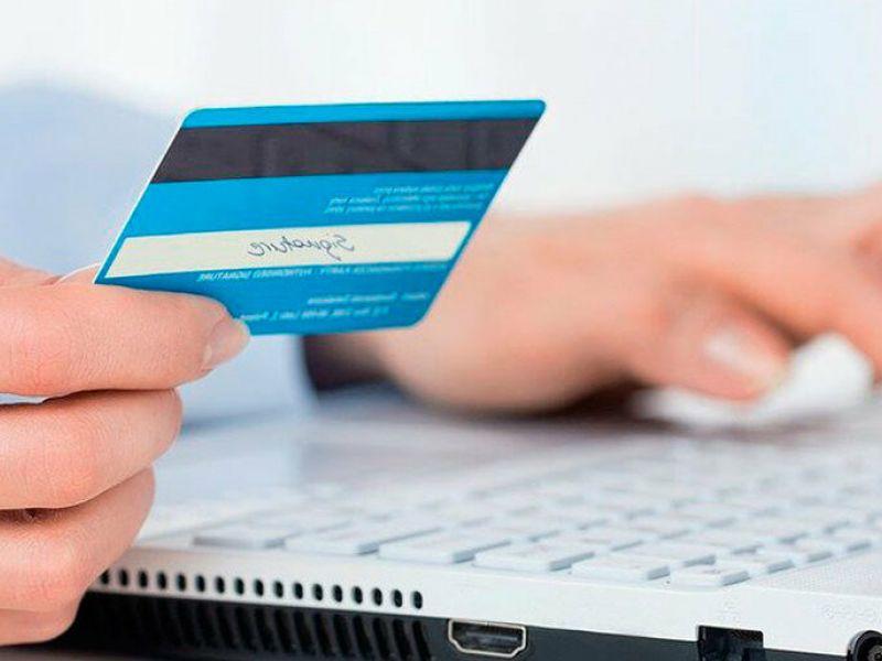 Как, где и когда оформить кредит онлайн?