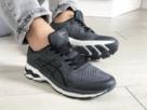 Выбор кроссовок для бега по пересеченной местности